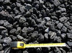 VERY HARD TO FIND 17 LB BLACK LAVA ROCK AQUARIUM SUBSTRATE T